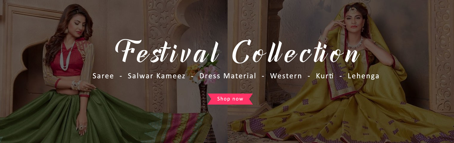 Biharimart, A Jehanabad, Bihar Based Shopping Website